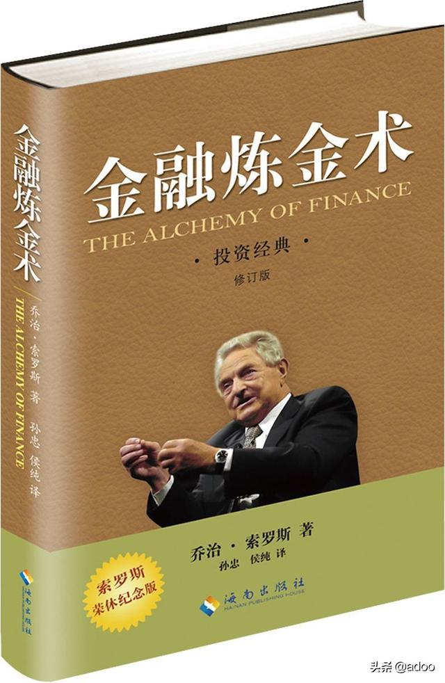 股票0基础知识入门书籍