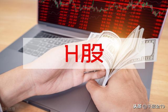香港股票跌到多少会退市