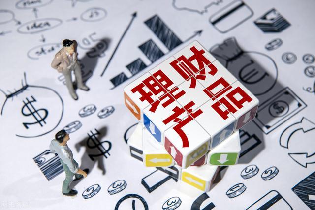 个人购买银行理财产品受到损失