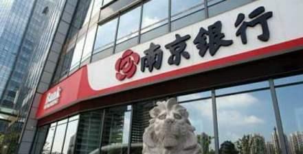 南京银行2019年理财