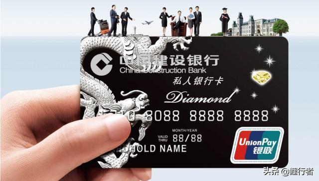 银行理财员工一直劝办信用卡