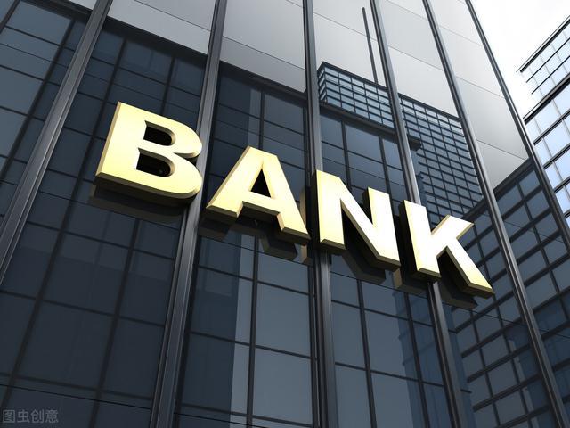 私有银行理财经理能赚