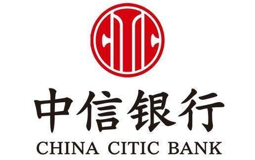 中信银行理财最好的银行