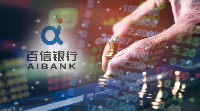 中信银行理财追加