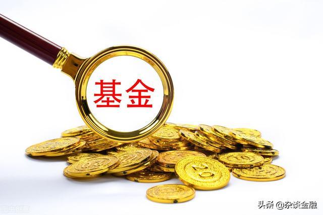 基金收益单位净值和累计净值区别