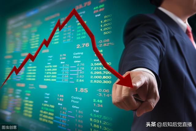 如何判断一支股票是否反转