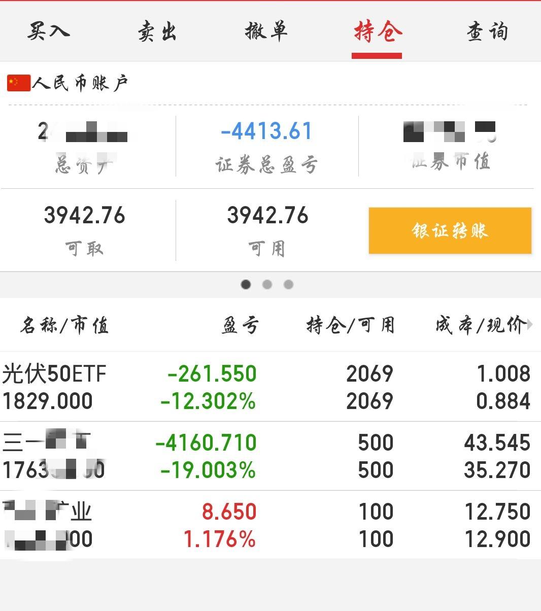 股票如何提升打新几率