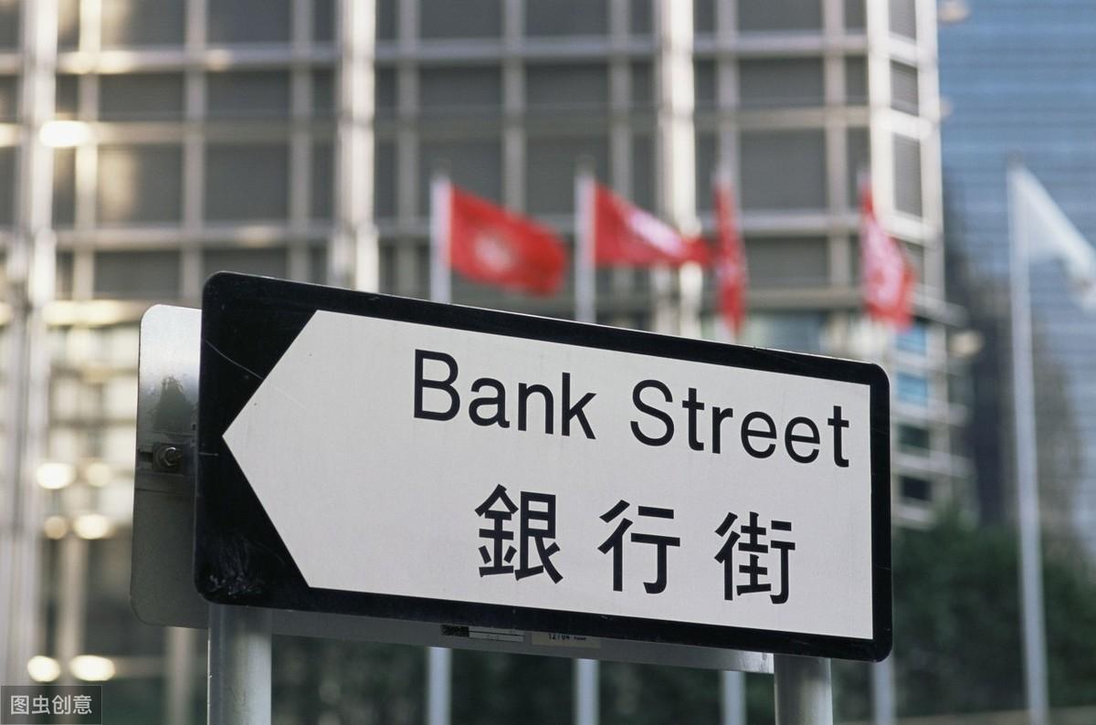国内股民如何购买香港股票